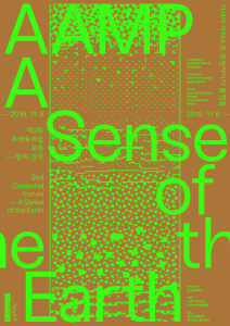 International Seminar 2_ Experimental Video Screening and Lecture Performance 《The Sense of Earth》
